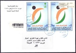 SAUDI ARABIA Registered Mail Cover 2 Souvenir Sheets Sent To Qatar - Saudi Arabia