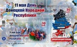 Ukrainа.NEW!!! DNI. 2018. Block 14. - 11 May Day Of Donetsk People's Republic ** - Ukraine