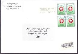 SAUDI ARABIA Registered Mail Cover 1 Block Of 4 Complete Set Sent To Qatar - Saudi Arabia