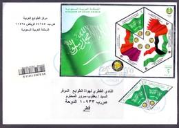 SAUDI ARABIA Registered Mail Cover Complete Set 2 Pair Stamps + Souvenir Sheets Sent To Qatar - Saudi Arabia