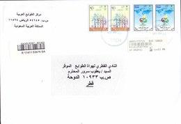 SAUDI ARABIA Registered Mail Cover Complete 2 Sets Pair Stamps Sent To Qatar - Saudi Arabia