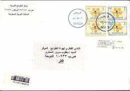 SAUDI ARABIA Registered Mail Cover Complete 2 Sets Pair Sent To Qatar - Saudi Arabia