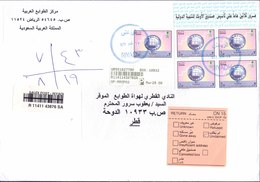 SAUDI ARABIA Registered Mail Cover Complete  Sets 5 Stamps Sent To Qatar - Saudi Arabia