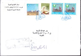 SAUDI ARABIA Registered Mail Cover 4 Different Stamps Sent To Kuwait - Saudi Arabia