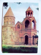Post Card Carte Postal Stationery Ussr Armenia 1977 Old Architecture Church - Armenia