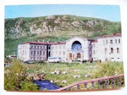 Post Card Carte Postal Stationery Ussr Armenia 1972 Dzhermuk - Armenia