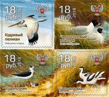 Ukraine. NEW !!! DNR. 2018 (№111-114). Block Of Postage Stamps. Fauna Waterfowl ** - Ukraine