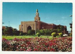 Kuwait Seif Palace , Building - Kuwait