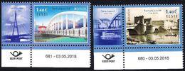 Estonia Estland Estonie 2018 (09) Europe - Bridges (corner Syamps With Number Of Issue) - Estonie