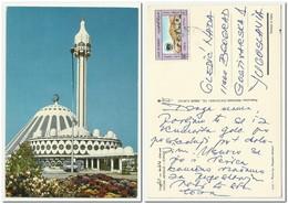 Kuwait Mosque Fatima , Used Air Mail Stamp Pilgrimage To Mecca YT# 791 ,Mi#807 - Kuwait