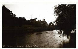 ~ JP ~    DAMAS      ~   Mosquée SULTAN SELIM - Lebanon