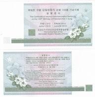 Korea North - Certificate UNC 100 Years Kim Il Sung Big Size Ukr-OP - Korea, North