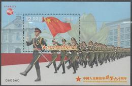 MACAO, 2017, MNH, CHINESE MILITARY, S/SHEET - Militaria