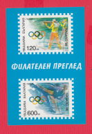 K1797 / 1998 - SOFIA - STAMPS NAGANO 98  WINTER SPORT Biathlon Figure Skating  , Calendar Calendrier  Bulgaria Bulgarie - Calendars