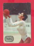 K1800 / 1996  SPORT TOTO Lottery Lotteria SPORT Rhythmic Gymnastics Rhythmische Calendar Calendrier Kalender  Bulgaria - Calendars