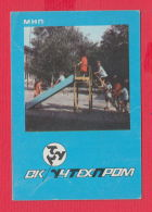 K1813 / 1979  Ministry Of Education And Science CHILDRENS Playground Slide , Calendar Calendrier Kalender , Bulgaria - Calendars