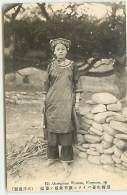 Taïwan - Aborigines Woman, Formosa - Taiwan