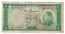 Iran 50 Rials 1955 / 1333 - Iran