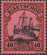Kiaochow 33 With Hinge 1905 Ship Imperial Yacht Hohenzollern - Colony: Kiauchau
