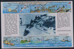 Uganda 1992** Klb.1029-38. Pear Harbor [20;25] - 2. Weltkrieg