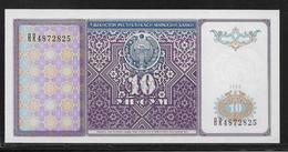 Ouzbékistan - 10 Sum - Pick N°76 - NEUF - Ouzbékistan
