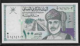 Oman - 100 Baisa - Pick N°31 - NEUF - Oman