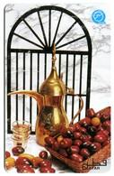 QA-QTL-AUT-0045 - Coffee Pot & Dates - Qatar