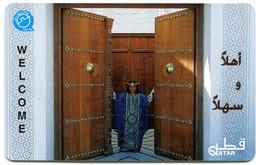 QA-QTL-AUT-0048 - Girl Opening Door - Qatar