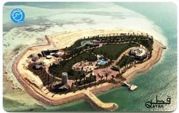 QA-QTL-AUT-0070 - Off-Shore Island - Qatar