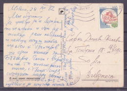 70-141 / ITALIA   P/C From Milano Tu Bulgaria 1982 ( Purchase Min. 5 Any P/C Free Shipping ) - 6. 1946-.. Republik