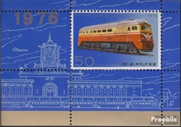 North-Korea Block32a (complete Issue) Unmounted Mint / Never Hinged 1976 Locomotives - Korea, North