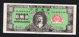 &  CHINA  HELL BANK NOTE  10.000 DOLLARS - Chine