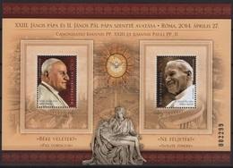 Hongrie - Hungary (2014) Yv. Bf. 355  /  Pope - Papa - John Paul II - Juan Pablo - Pausen