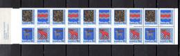 1984  Suède,  Carnet Armoiries, C1260a**,  Cote 40 €, - Markenheftchen