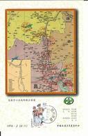 Carte De Chine - China