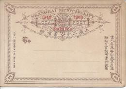 Entier Postal De Chine Local - Chine