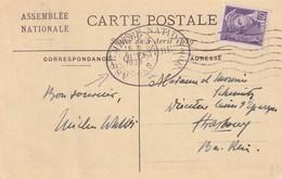FRANCE 1939 CARTE POSTALE DE PARIS  CACHET ASSEMBLEE NATIONALE - Marcofilie (Brieven)