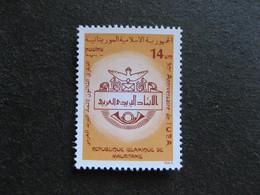 Mauritanie: TB N° 509, Neuf XX. - Mauritania (1960-...)