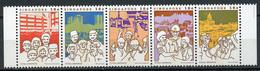 1984 - SINGAPORE  -  Mi. Nr. 454/458 - NH - (CW4755.17) - Singapore (1959-...)