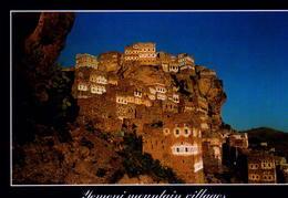 YEMEN, FORTFIED VILLAGE AL-HAJJARA, HARAZ  [46478] - Yemen
