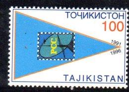 867 490 - TAGIKISTAN 1996 ,  Unificato N. 106  Nuovo *** - Tagikistan