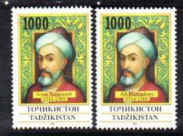 868 490 - TAGIKISTAN 1994 ,  Unificato N. 33/34  Nuovo *** - Tagikistan