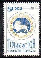 870 490 - TAGIKISTAN 1994 ,  Unificato N. 41  Nuovo *** - Tajikistan