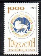 871 490 - TAGIKISTAN 1994 ,  Unificato N. 42  Nuovo *** - Tagikistan