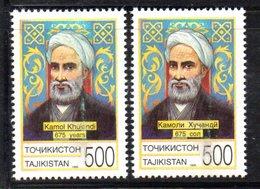 872 490 - TAGIKISTAN 1996 ,  Unificato N. 104/105  Nuovo *** - Tagikistan