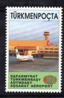 873 490 - TURKMENISTAN 1996 ,  Unificato N. 67  Nuovo *** - Turkmenistan