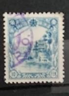 Chine - Mandchourie  1936  Oblitéré - Mandchourie 1927-33