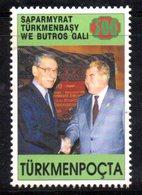 874 490 - TURKMENISTAN 1996 ,  Unificato N. 68  Nuovo *** - Turkménistan