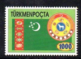 875 490 - TURKMENISTAN 1996 ,  Unificato N. 69  Nuovo *** - Turkmenistan