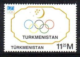 876 490 - TURKMENISTAN 1994 ,  Unificato N. 57  Nuovo ***  CIO - Turkmenistan